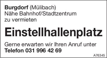 Einstellhallenplatz in Burgdorf (Mülibach) zu vermieten