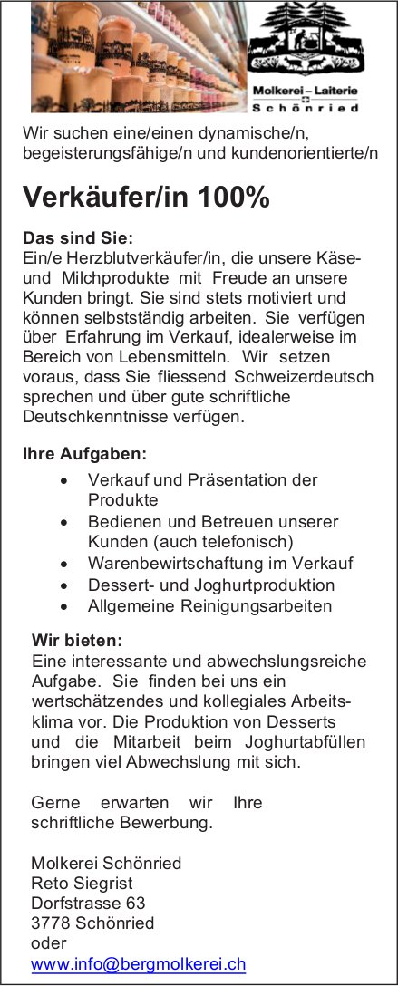 Verkäufer/in 100%, Molkerei Schönried, gesucht