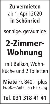 2-Zimmer-Wohnung, Schönried, zu vermieten