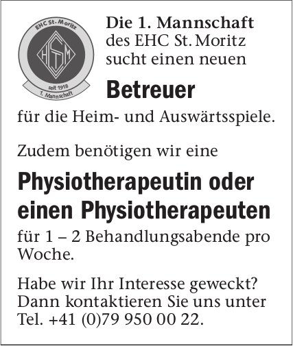 Betreuer & Physiotherapeut/in gesucht, EHC St. Moritz