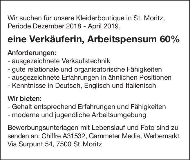 Verkäuferin, Arbeitspensum 60% für Kleiderboutique in St. Moritz gesucht