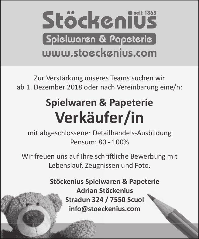 Spielwaren & Papeterie Verkäufer/in bei Stöckenius Spielwaren & Papeterie gesucht