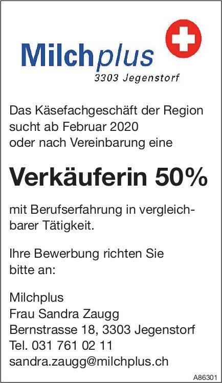 Verkäuferin 50% bei Milchplus Jegenstorf gesucht