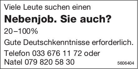 Suchen Sie auch einen Nebenjob?