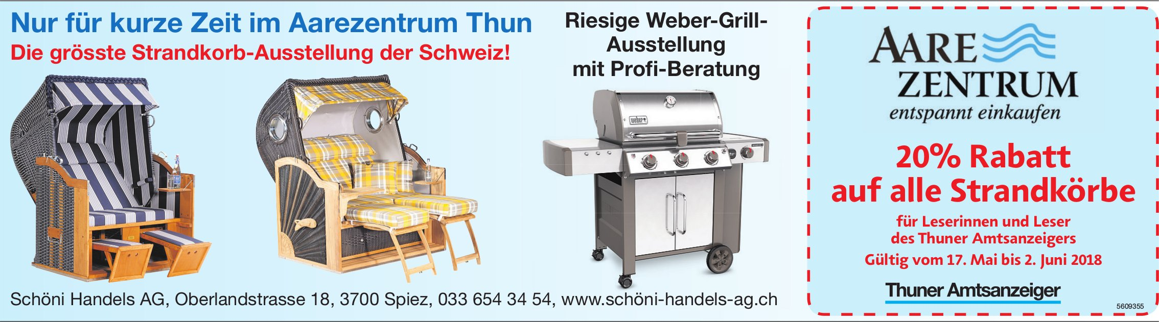 Schöni Handels AG/ Aare Zentrum - Die grösste Strandkorb-Ausstellung der Schweiz! 20% Rabatt