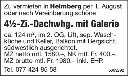 4½-Zi.-Dachwhg. mit Galerie in Heimberg zu vermieten