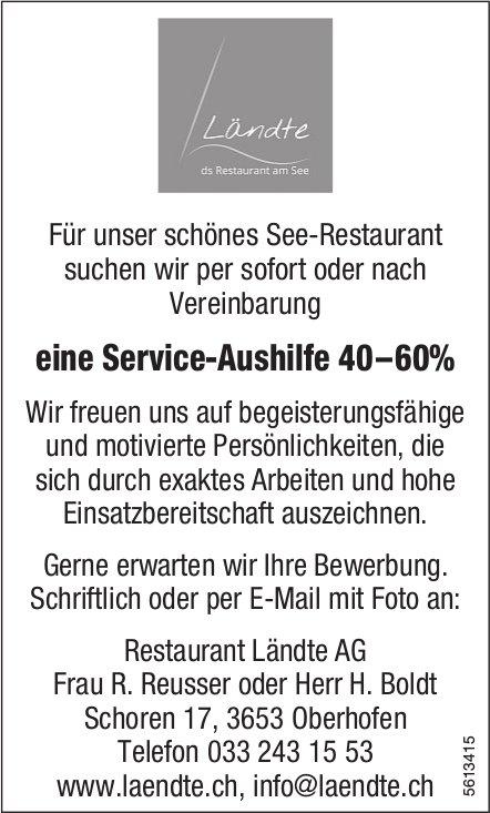 Service-Aushilfe 40–60%, Restaurant Ländte AG, Oberhofen, gesucht