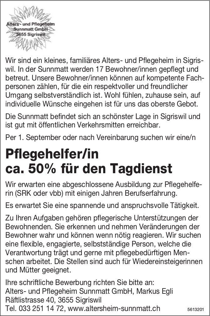 Pflegehelfer/in ca. 50% für den Tagdienst, Alters- und Pflegeheim Sunnmatt GmbH, Sigriswil, gesucht