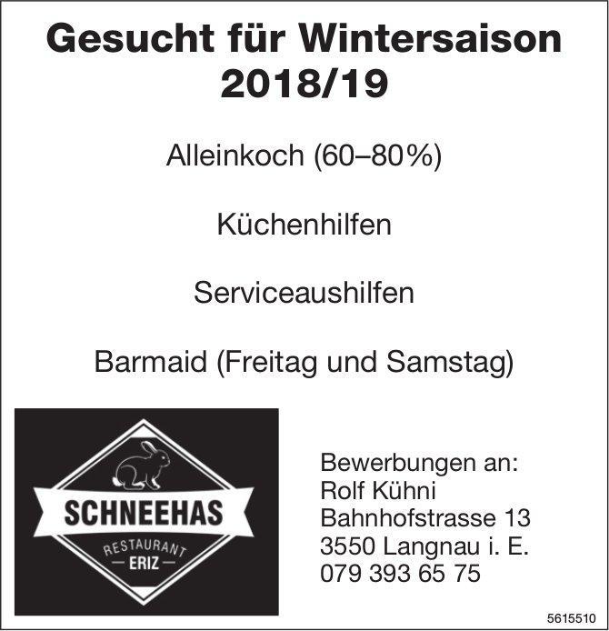 Alleinkoch (60–80%), Küchenhilfen, Serviceaushilfen & Barmaid, Restaurant Schneehas, Eriz, gesucht