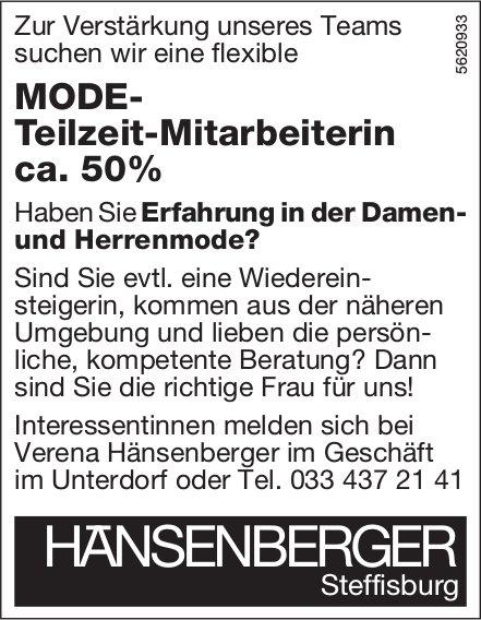 MODE-Teilzeit-Mitarbeiterin ca. 50%, HÄNSENBERGER, Steffisburg, gesucht