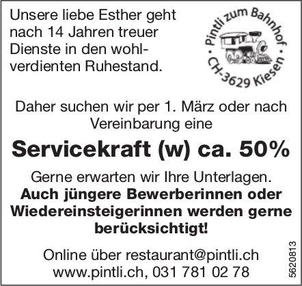 Servicekraft (w) ca. 50%, Pintli zum Bahnhof, Kiesen, gesucht