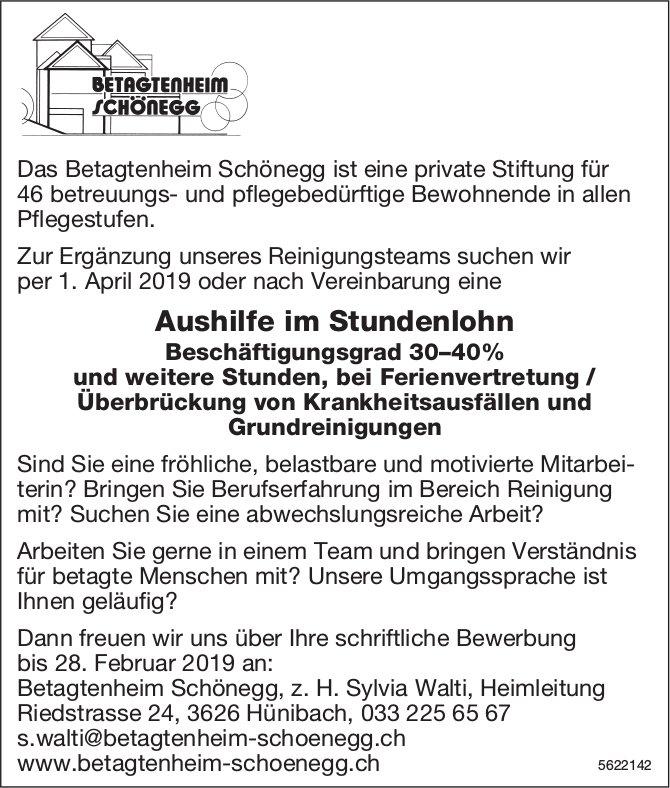 Aushilfe im Stundenlohn, 30-40%, Betagtenheim Schönegg, Hünibach, gesucht