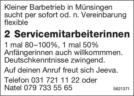 2 Servicemitarbeiterinnen, kleiner Barbetrieb, Münsingen, gesucht