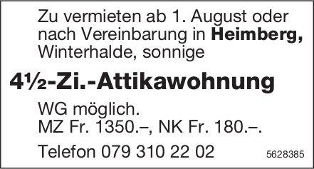 4½-Zi.-Attikawohnung in Heimberg zu vermieten