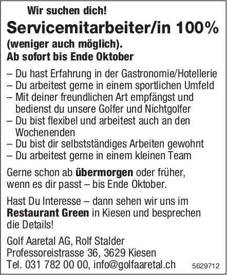 Servicemitarbeiter/in 100%, Restaurant Green, Kiesen, gesucht