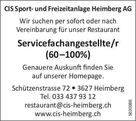 Servicefachangestellte/r (60 –100%) bei CIS Sport- und Freizeitanlage Heimberg AG gesucht