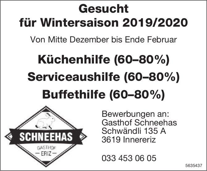 Küchenhilfe (60–80%) Serviceaushilfe (60–80%) Buffethilfe (60–80%) bei Gasthof Schneehas gesucht
